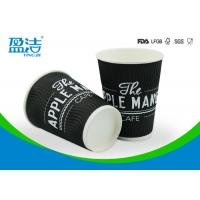 Buy cheap 8oz Corrugated Hot Drink Paper Cups Heat Resistant With Food grade Materials from Wholesalers
