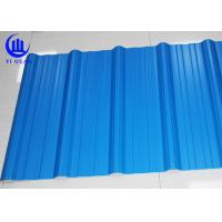 Buy cheap Excellent Corrosion Resistanc PVC Blue Corrugated Plastic Roofing Sheets 1130mm from Wholesalers