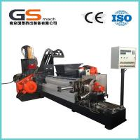 Buy cheap Single Screw Plastic Granules Machine , Polyethylene Pellet Extruder Machine  from Wholesalers