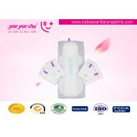 Buy cheap Heavy Absorption Anion Sanitary Napkin With The ADL Layer 270mm X155mm from Wholesalers