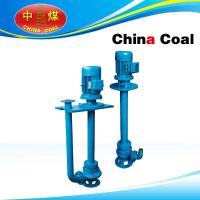 Buy cheap YW liquid sewage pump from Wholesalers