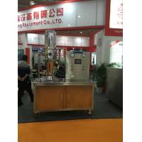 Buy cheap SUS304 Spray Drying Granulator Lab Type Heating Source Is Electricity from wholesalers