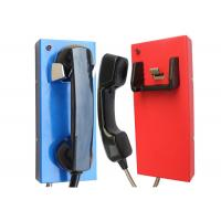 Buy cheap Auto Dial Kids Emergency Phone , Help Hotline Public Service Telephone from Wholesalers