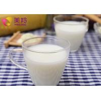 China Easy Digestibility Natural Goat Milk Powder  HACCP System Pure Milk Powder factory
