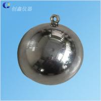 Buy cheap IEC61032 Impact Test 50mm 500g Stainless Steel Ball With Ring Usage for Safety Test from Wholesalers