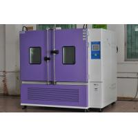 Buy cheap Internal 2000L Temperature Humidity Alternate Test Chamber Range 20% - 90%RH CE Certified from Wholesalers
