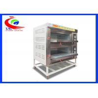Buy cheap 2 Decks 4 trays custom commercial Baking Equipment bread cake toast tandoor gas breakfast oven from Wholesalers