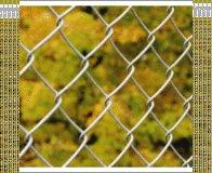 Buy cheap Chain Link Fence-06 from Wholesalers