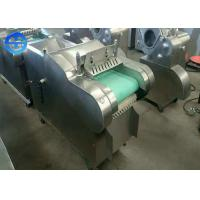Buy cheap Automatic Crouton Cutter / Stainless Steel Bread Crouton Making Machine from Wholesalers
