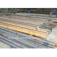 Buy cheap 17-4PH / 630 Stainless Steel Round Bar , 20mm Stainless Rod For Turbine Blade from Wholesalers