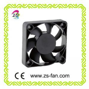 China plastic blade radiator fan 5012 DC fan, small box fan 50*50*12mm cooling fan on sale