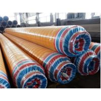Buy cheap DN15 - DN2000 Insulated Steel Pipe Yellow Jacket High Density Polyurethane Insulated Pipeline For Oil / Gas / Air from Wholesalers