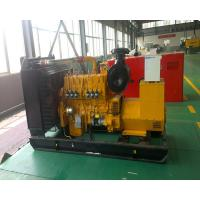 China 250kw Electric Powered Natural Gas Generator Genset 40kw Electronic Air / Gas mixer factory