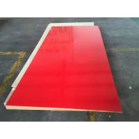 Buy cheap 1220*2440mm Melaminemdf from Wholesalers