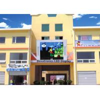 Buy cheap High Definition SMD IP65 P6mm Outdoor LED Screen Full Color LED Display from wholesalers