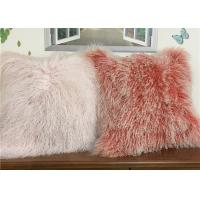 Buy cheap Living Room 16 Inch Mongolian Fur Pillow Long Curly Hair With Micro Suede Lining from Wholesalers