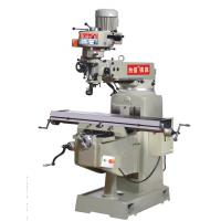 Buy cheap Multi Purpose RAM Turret Milling Machine Heavy Duty With Horizontal Function from Wholesalers