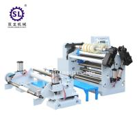 China Central Rewind Type Paper Slitter Rewinder  for Aluminum Foil Material factory