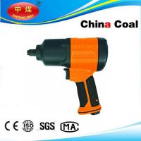 Buy cheap Air Tools Impact Wrench-17407 from Wholesalers