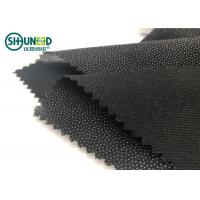 Buy cheap Double Dot Fusible Interlining Fabric For Business Casual Suit Eco Friendly from Wholesalers