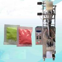 Buy cheap Coffee / Milk Powder Sachet Packaging Machine 220V Voltage SS Material from Wholesalers