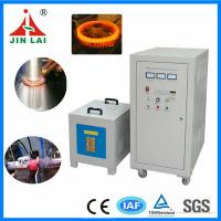 China Induction Heating Machine For Steel Heat Treatment (JLC-50KW) on sale
