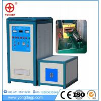 Best sale heat treatment New IGBT steel rods induction heating equipment for forging