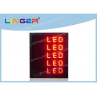 China P16MM LED Scrolling Message Sign Electronic Scrolling Message Board 4 Lines factory