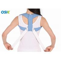 China Wearable Hunchback Posture Corrector For Spine Health Long - Term Usage factory