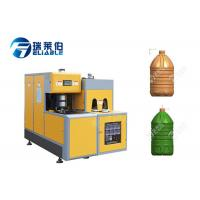 Buy cheap 400 BPH Jar Blowing Machine 2 Cavacity For 6 L 5 L Drinking Water Bottle from Wholesalers