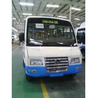 Buy cheap Mini Shuttle Bus Assembly Line , Public Transport Bus Manufacturing Factory from Wholesalers