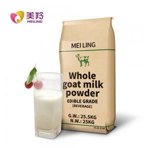 China Instant Dry Food Grade Full Cream Goat Milk Powder factory