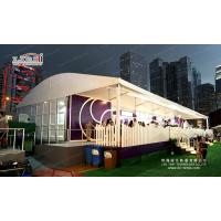 Quality 500 Guests Aluminum Arcum Shape Wedding Party Tent  for Events With ABS Walls wholesale
