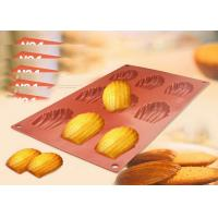 Buy cheap 9 Holes Brown Silicone Baking Molds Jelly Mold silicone FDA / FLGB from Wholesalers