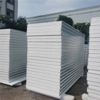 Buy cheap 1150 type insulated eps sandwich panels with waterproof for internal and from wholesalers