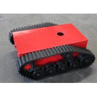 China Lawn Mover Robot Tank Rubber Track Chassis Undercarriage Width 785mm Length 1070mm factory