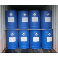 Buy cheap scale and corrosion inhibitor Diethylenetriaminepenta (methylenephosphonic acid) (DTPMPA) from Wholesalers
