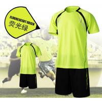 China Yellow 100% Polyester Ten - Cent Custom Soccer Jerseys For Men And Children factory