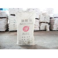 Buy cheap CAS No. 546-93-0 Light Magnesium Carbonate Powder For Ceramic Industry from Wholesalers