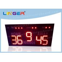China 16 Inch 400mm LED Baseball Scoreboard For High School Simple Operation factory