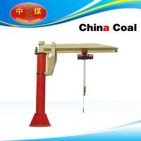 Buy cheap Jib crane Jib crane from Wholesalers