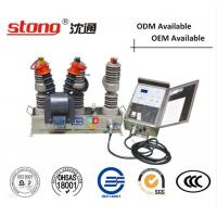 Buy cheap High Voltage Vacuum Circuit Breaker Outdoor Zw32-12m Stong from Wholesalers