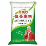 Buy cheap 50kg Fertilizer Bag from Wholesalers