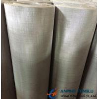 China AISI304/DIN1.4301 Square Wire Mesh, Plain Weave 38mesh, 0.5mm Aperture factory