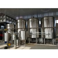 China 1500L Brewery Serving Tanks , Stainless Steel 304 Brewery Bright Tank factory