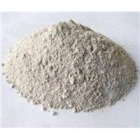 Activated bleaching earth ( activated bentonite )