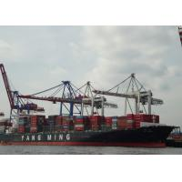 China Sea Freight Container Shipping from China to Middle East factory