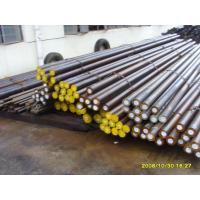 Buy cheap Mirror Polishing Stainless Steel Round Bar AISI 420 For Plastic Mould from Wholesalers