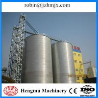 Buy cheap Different types of silos /storage silo price from Wholesalers
