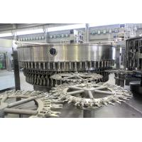 China CE Beer Water Bottle Filling Machine/ Beer Bottling Machine for Sale on sale